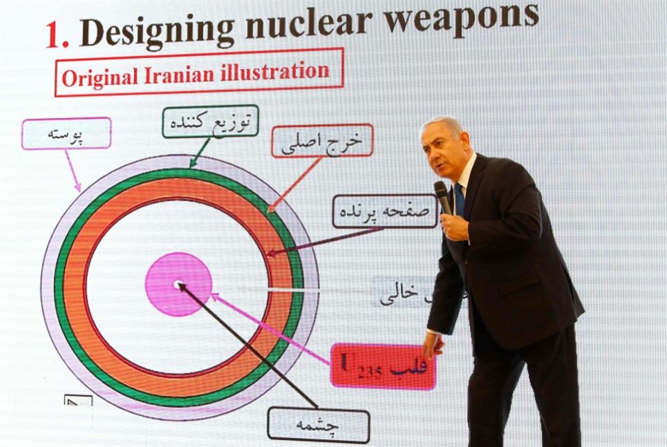 نتنياهو على «مسرح النووي»: ممثل ناجح لعرض  فاشل