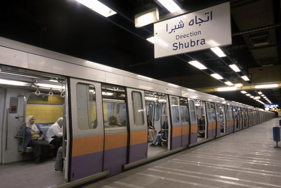 «مترو القاهرة»: الأنفاق بقيت تحت... والأسعار إلى فوق