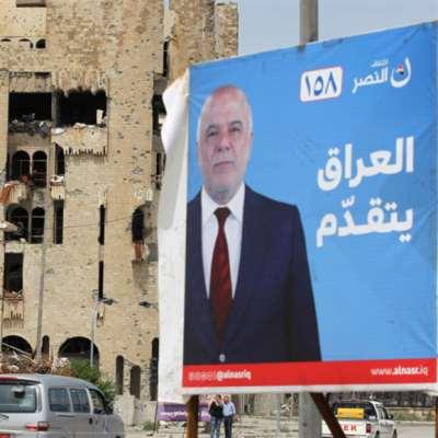 انتخابات العراق: رهان «التوازن» بين  واشنطن وطهران