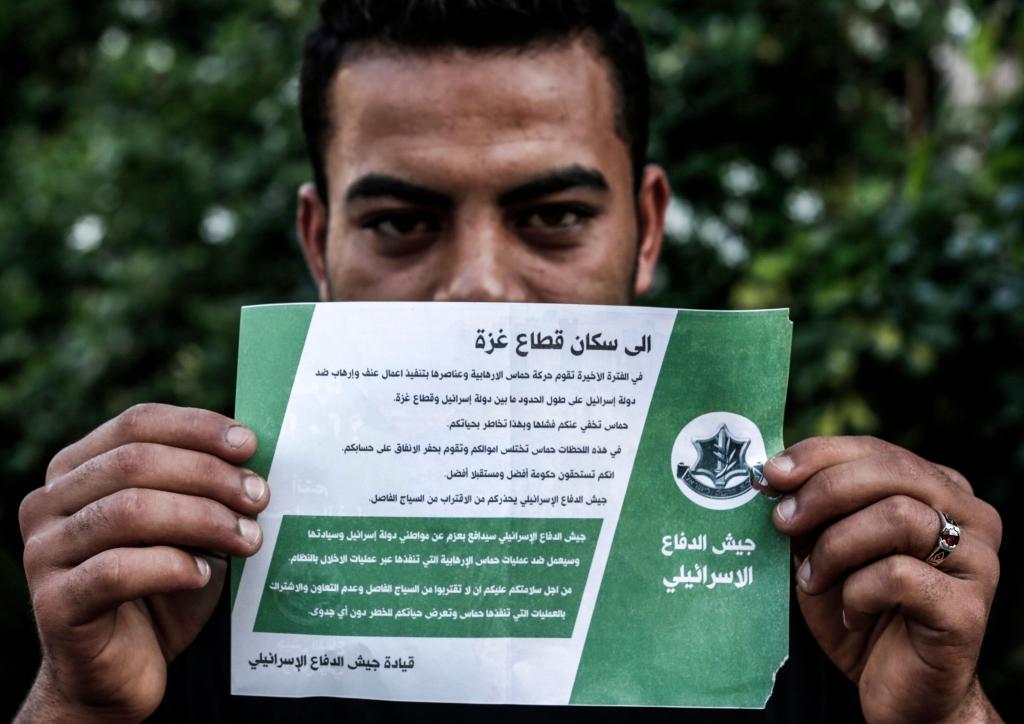 ألقت طائرات العدو منشورات تحذر الفلسطينيين من المشاركةفي مليونية العودة (أ ف ب)