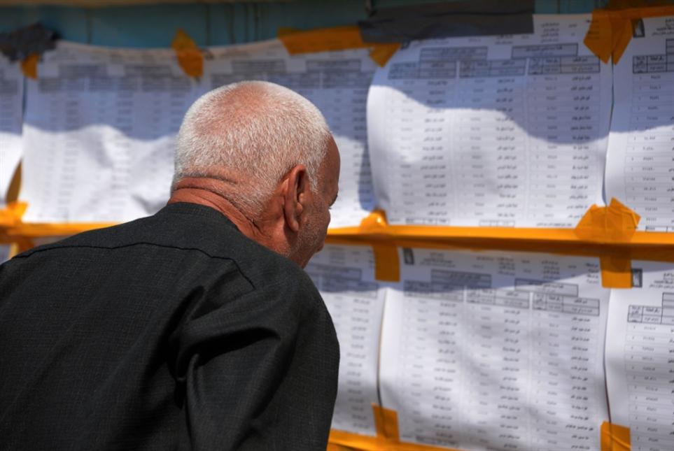 الصدر يتصدّر... وتراجع العبادي والمالكي | انتخابات العراق: مفاجآت بالجملة!