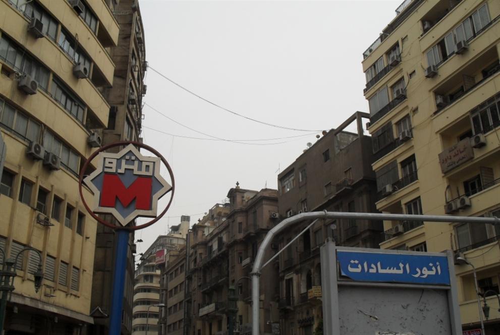 «مترو القاهرة»: غضبٌ في الأنفاق