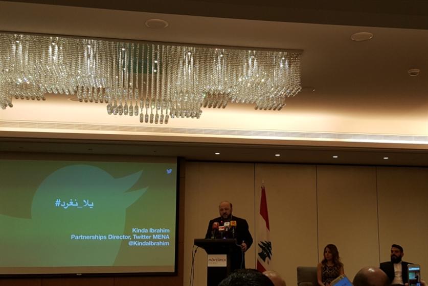 «تويتر» في لبنان: #يلا_نغرّد… بلا سياسة!