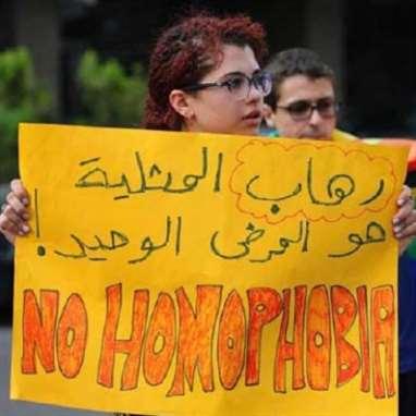 الـ«هوموفوبيا» اللبنانية: حتى القراءة ممنوعة!