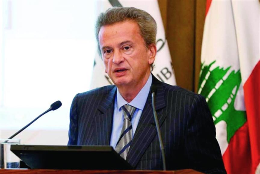 المصارف اللبنانية قد تنسحب من العراق