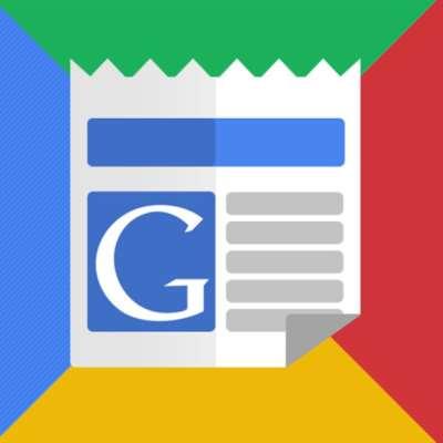 «أخبار غوغل»… برعاية الذكاء الاصطناعي