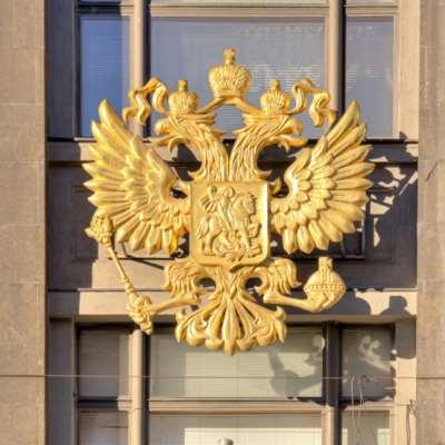 «الدوما» الروسي: إجراءات ضد العقوبات الأميركية