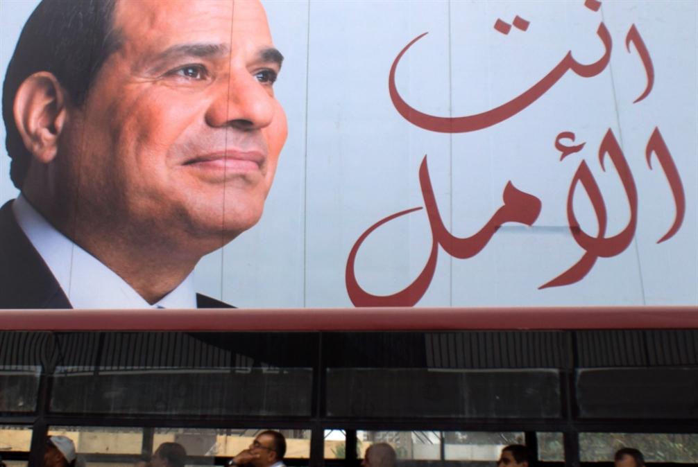 مصر في الأوتوبيس