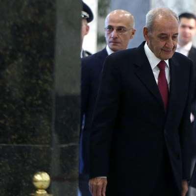 المجلس النيابي ينطلق: بري رئيساً والفرزلي نائباً له