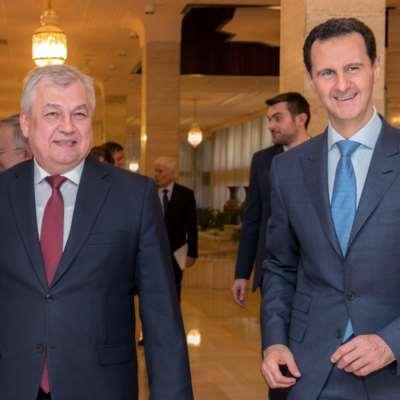 الأسد يستقبل لافرنتييف: للتحلي بالواقعية السياسية
