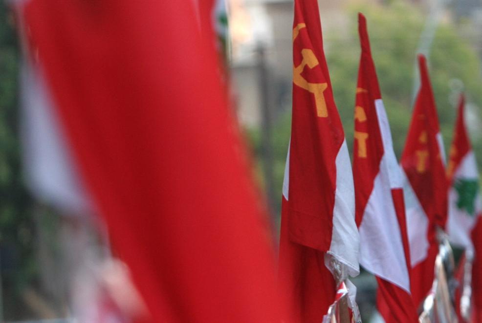 «الشيوعي» في عيد التحرير: المقاومة والفساد لا يلتقيان
