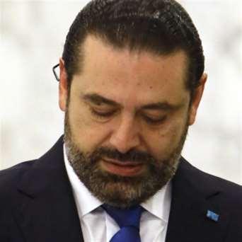 الحريري يشكّل حكومة خصومه... والقوات الحلقة الأضعف