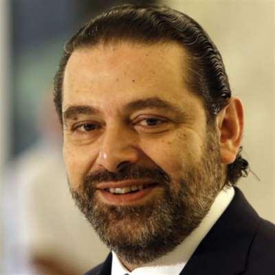 الحريري رئيساً مكلفاً:  ثمن الانحناء أمام العاصفة