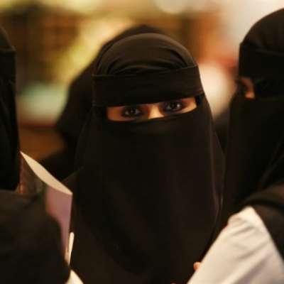 السعودية تجرّم التحرّش