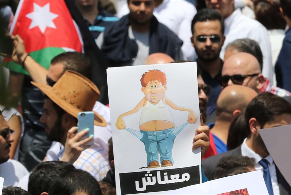 الأردن | قانون ضريبة الدخل يهدّد الحكومة!