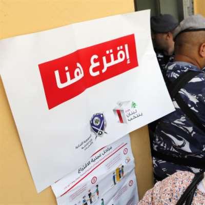 أمن الانتخابات أبرز التحديات: استخدام السلطة