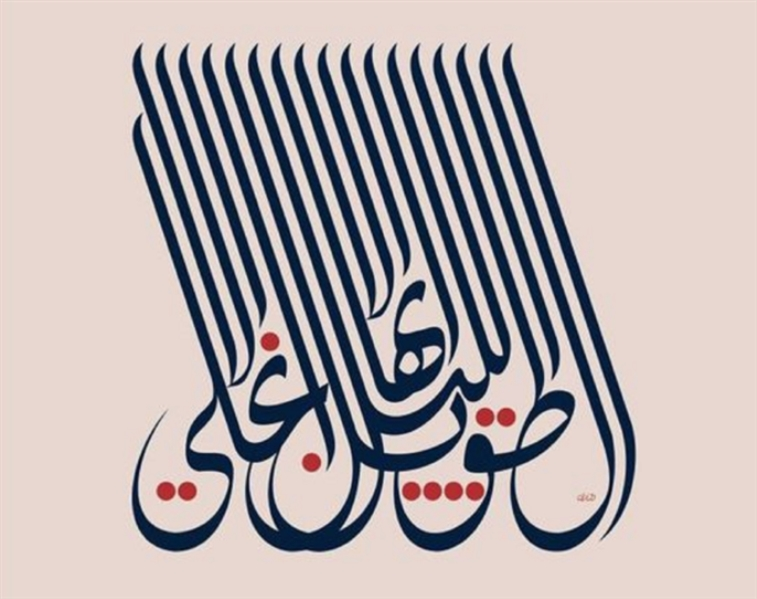 «ألا أَيّها اللَّيل الطَّوِيلُ ألا انجَلي» للفنان السوري منير الشعراني