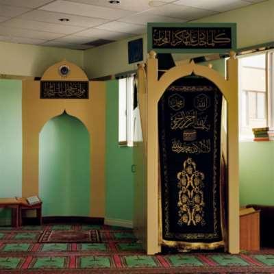 رهاب الإسلام وطيف إسرائيل في صلب النقاش المحتدم