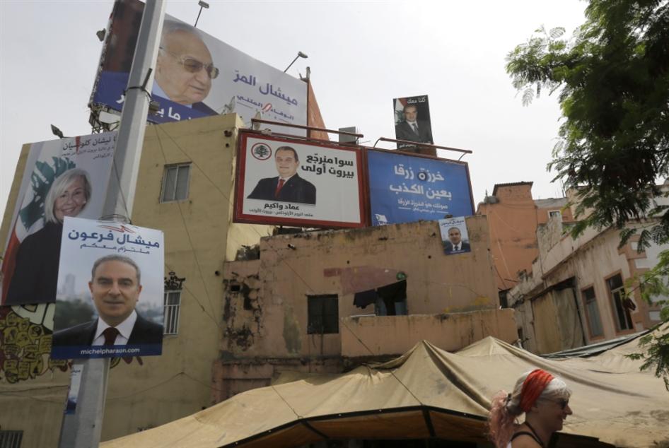 البرامج الانتخابية للأحزاب وأولويّات اللبنانيين: «كلام في كلام»!