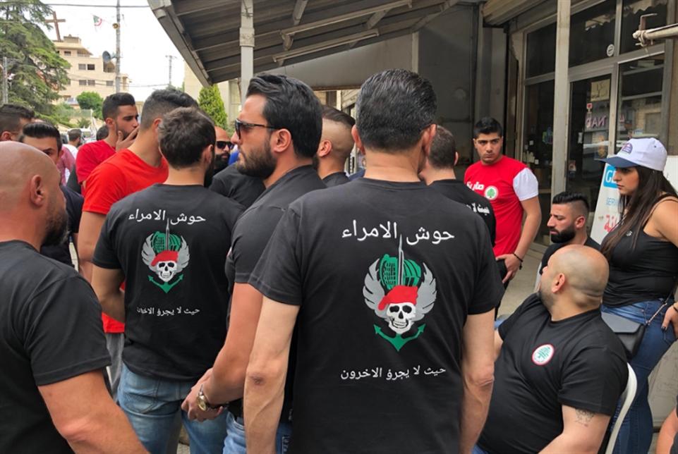 القوات اللبنانية ربحت... في جبل لبنان والأطراف
