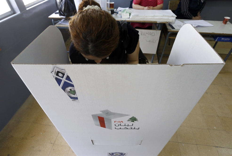 طرابلس: مشهد سياسي جديد