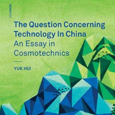 تخلّف الفكر الصيني حيال التكنولوجيا!