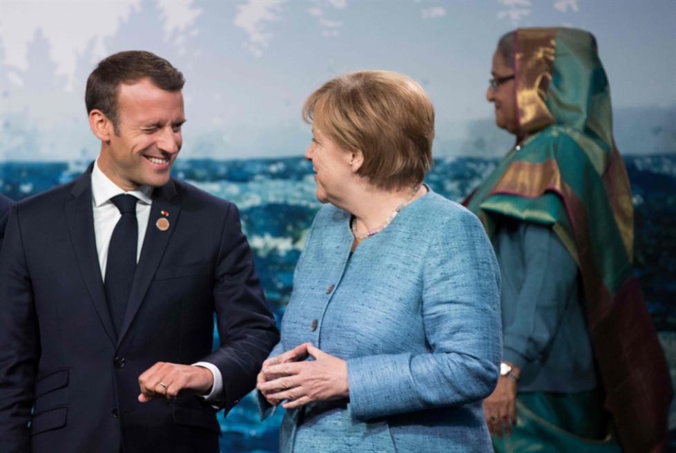 أوروبا تهرب من مواجهة ترامب
