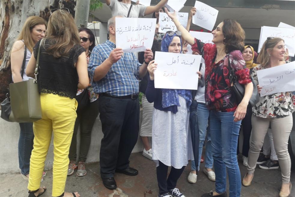 أهالي تلامذة الليسيه فردان: لجنة الأهل لا تمثلنا