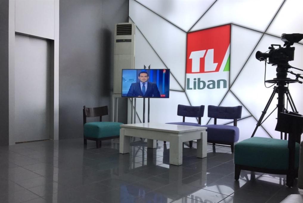 «تلفزيون لبنان» أمام امتحان «المونديال»