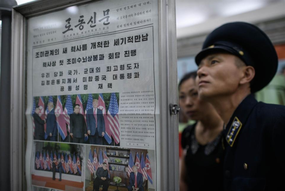 بيونغ يانغ: «تحوّل جذري» في العلاقات مع واشنطن