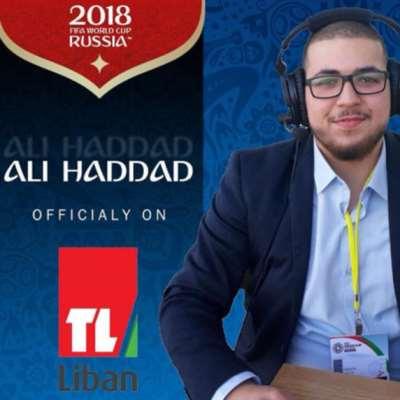 «تلفزيون لبنان» ينقل «كأس العالم»... من «قريبو»!