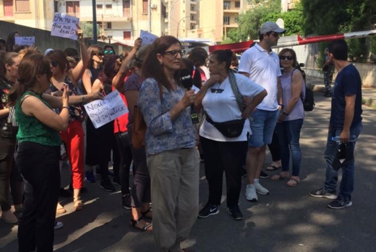 أزمة الليسيه فردان: القضاء يقبل اعتراض الأهالي