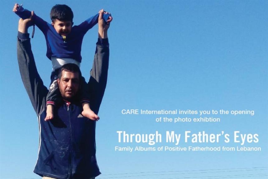 الأب اللاجئ إن حكى...