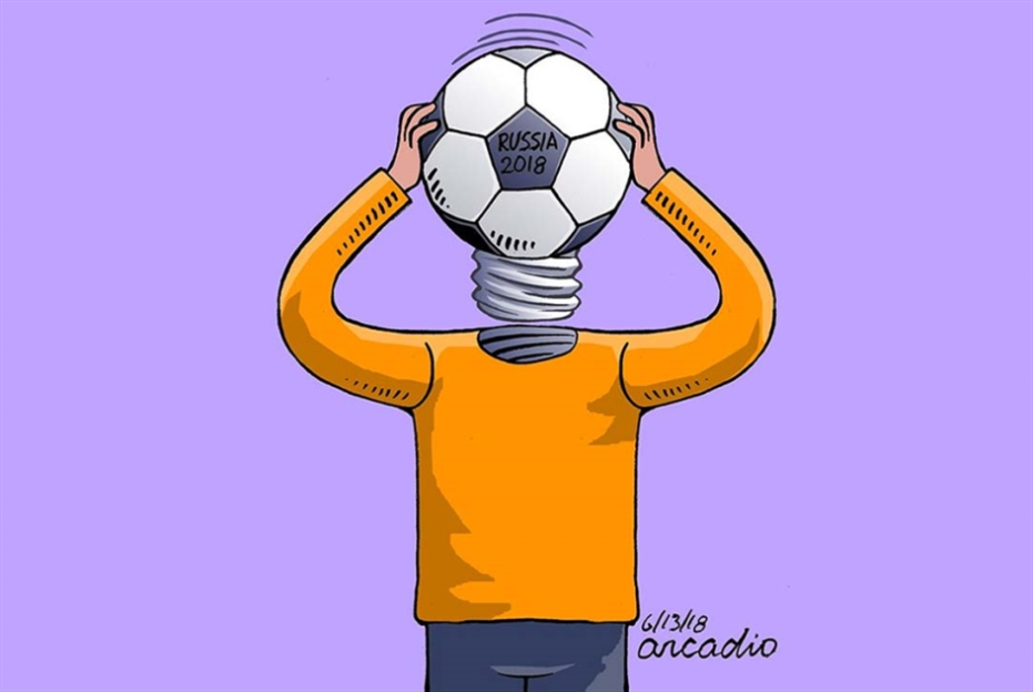 BeoutQ: السعودية تقرصن  كأس العالم  «نكاية» بقطر