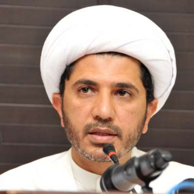 البحرين | تبرئة علي سلمان في قضية التجسّس