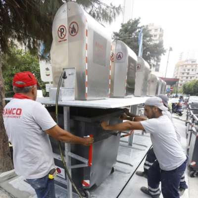 بلدية بيروت «تخبّئ» النفايات تحت الأرض!