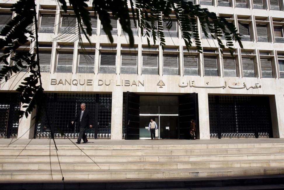 «موديز» وصندوق النقد: لبنان في عنق الزجاجة