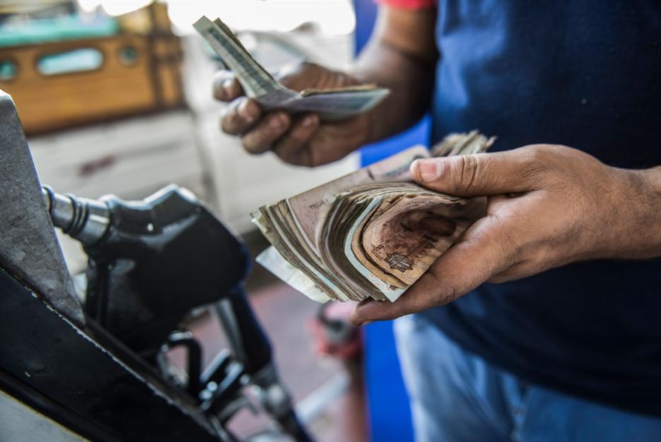 الأخطار الاقتصادية ترتفع بعد تخفيضات الدعم