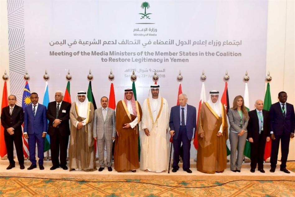عندما يهزم «الإعلام الحربي» إمبراطورية الخليج