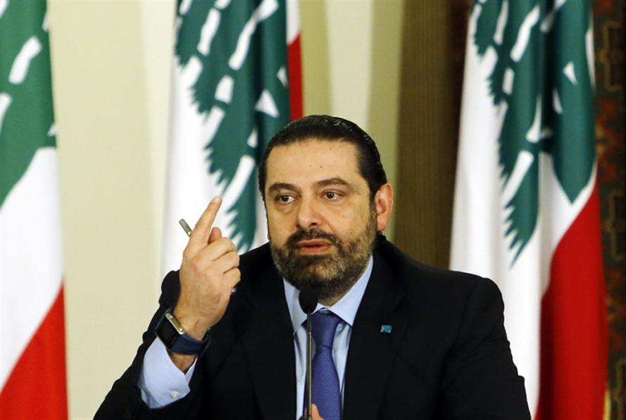 الحريري يساند جعجع: عون هو المُعرقل!
