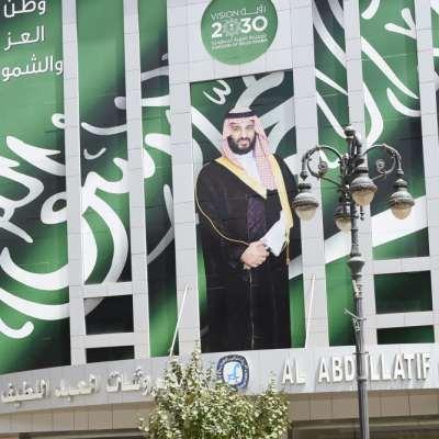 ابن سلمان أكثر حذراً تجاه الوهابية: المساكنة لا تزال مطلوبة