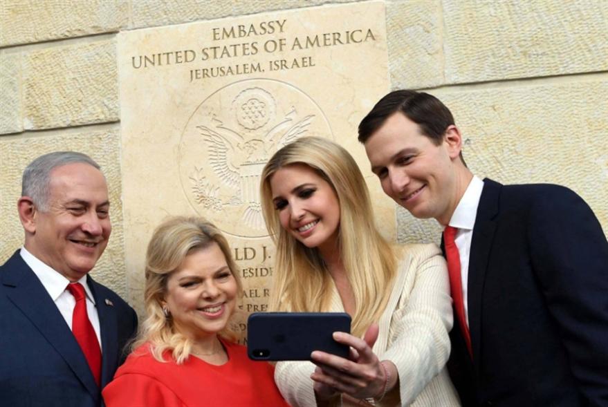 صحيفة «القدس» بعد نقل السفارة: «هالو كوشنر»!