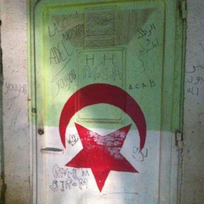 الأكاديمية فاطمة أوصديق: في الجزائر حركة نساء لا نسوية
