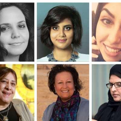 السعودية تفرج عن 8 ناشطين