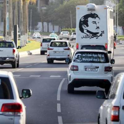 قطر: أصبحنا «أقوى» من قبل