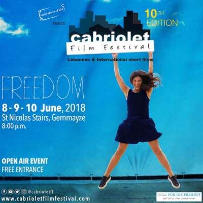 مهرجان «كابريوليه» للأفلام القصيرة: حيوات  ترنو إلى «الحرية»