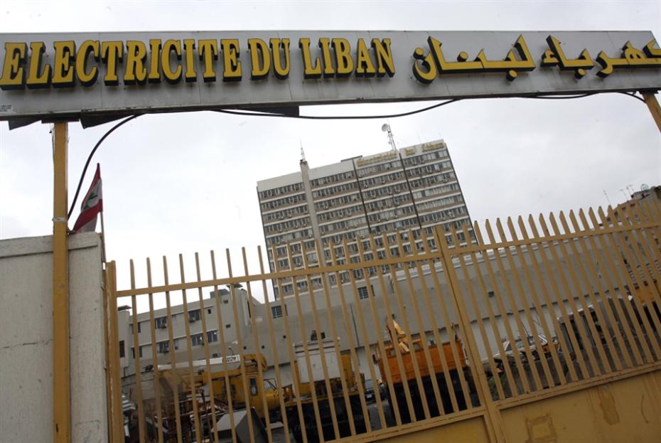 «كهرباء لبنان»: نقوم بمهمات «أكثر من عادية» | «الأخبار» تردّ: تتجاوز قرار الحكومة