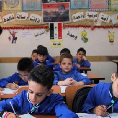 مناهج التعليم في سوريا تؤرق إسرائيل!