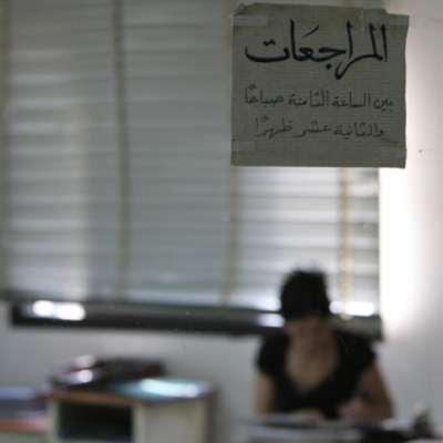 تحجر البنية الاجتماعية ــ الاقتصادية في لبنان   [2]