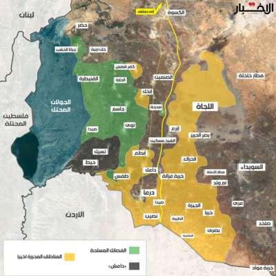 عودة درعا... سبع سنوات من «المهد» إلى  التحرير
